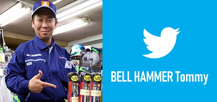 BELL HAMMER Tommy